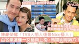 陳豪榮奪「TVB人前人後最Nice藝人」!僅一女藝員上榜,馬國明得第六? | GirlStyle 女生日常