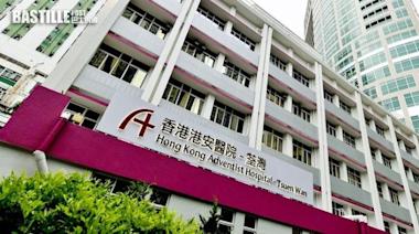荃灣港安醫院推慈善白內障手術計劃 助低收入長者重拾光明 | 社會事