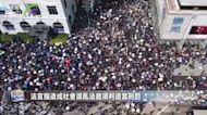 九龍遊行案 梁國雄楊森等7民主派判入獄11至16個月