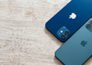 iPhone 12 藍、12 Pro 太平洋藍開箱:外觀評價、夜拍攝影、5G 測試和使用心得 - 癮科技 Cool3c