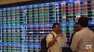 台股震盪走弱守住17200點 三大法人賣超8.86億元 | Anue鉅亨 - 台股盤勢