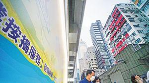 拆息低企 下半年按揭優惠或微增 - 香港經濟日報 - 報章 - 置業家居