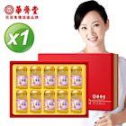 華齊堂 珍珠粉燕窩飲禮盒(60mlx10瓶)1盒