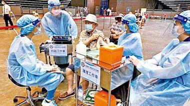新冠疫苗 再多34人死亡疑與疫苗有關 台灣接種人次減少 - 新聞 - am730