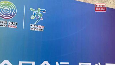 全運會劍擊男子花劍個人賽 港隊蔡俊彥晉級8強 - RTHK