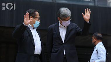 10.1集結案.最新|控方求撤消何俊仁等6被告擔保 法庭正處理