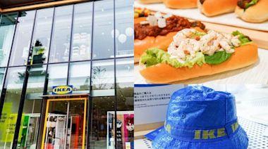 小而美的IKEA更好逛!日本連開「都心型店舖」打造瑞典超商、熱狗堡專賣店 - 玩咖Playing - 自由電子報