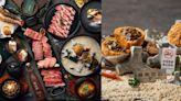 和牛咖哩泡芙+東泉辣椒醬超在地!時髦燒肉名店「燒肉中山」進軍台中,日本和牛、安格斯黑牛雙人套餐兩千起