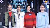 【Chill Club】ViuTV首屆音樂頒獎禮 41位歌手及組合硬撼無線 姜濤原來係唱作歌手? | 流行娛樂 | 新Monday