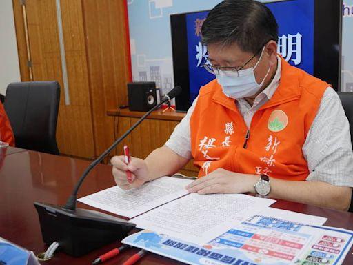 竹縣新增2例 引發第2間醫院院內感染