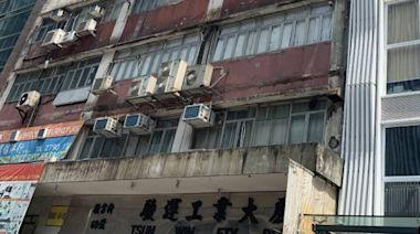 信報即時新聞 -- 鄧成波家族4800萬沽駿運工廈全層單位