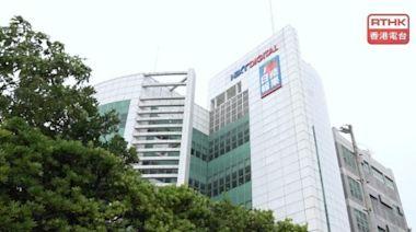 前蘋果4編採人員涉違國安法保釋被拒 押至9月底再訊 | 香港電台