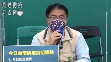 快新聞/讓選手無後顧之憂! 台南全運會代表隊優先打疫苗