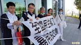 農民控訴農田水利法上路沒收財產 委託蘇煥智聲請釋憲