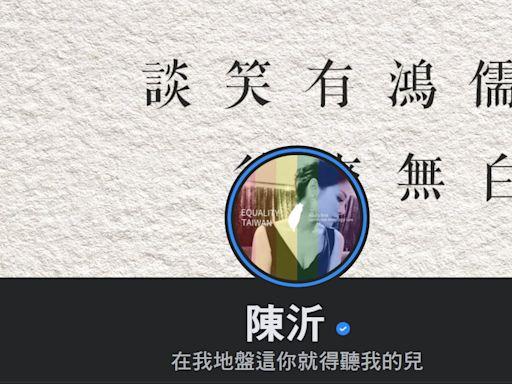 否決公開3+11會議記錄 陳沂質疑范雲「如果問心無愧是在害怕什麼?」   蘋果新聞網   蘋果日報
