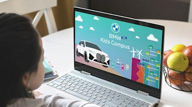 2021 BMW Kids Campus移師線上舉辦、8月2日開放網路報名!