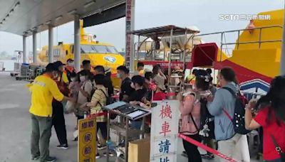 不怕圓規颱風來?413人照買船票登小琉球:騎機車逛就好