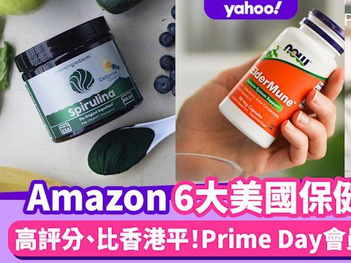 Amazon保健品推薦6大品牌!Prime Day會員日優惠清單入手維他命/益生菌/葡萄糖胺