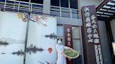 悠遊百年茶鄉 松柏嶺茶文化主題館28日開幕 | 蕃新聞