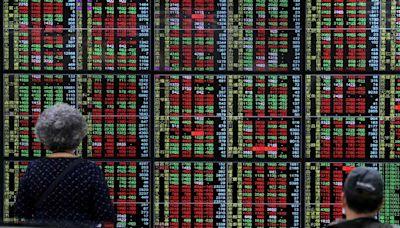 蘋果不甜 三大法人賣超36億 台股失守季線 - 工商時報