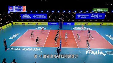 世界男排聯賽 日本3:2意大利