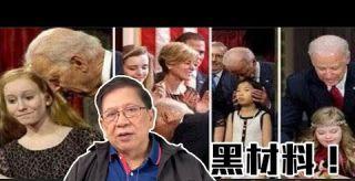 (中字) 亨特和拜登被中共手握大量黑材料!不雅影片與45億美元秘密協議!民主黨會否斷尾求生!?〈蕭若元:蕭氏新聞台〉 2020-10-20
