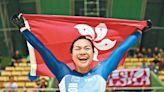 「縱是艱難 總看得見努力」香港人齊心撐港隊 - 東方日報