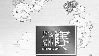 國風音樂:用時尚方式唱出中國味道-音樂中國_中國網
