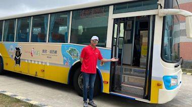 台灣好行換新裝 提供最優質澎湖旅遊服務