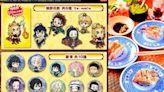 藏壽司《鬼滅之刄》聯名限定扭蛋、Q版玩偶12月登場!16款人氣角色必收 - 玩咖Playing - 自由電子報