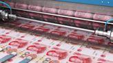 貨幣戰爭重臨 為人民幣下跌做好準備