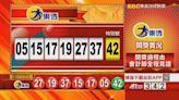 5/4 大樂透、雙贏彩、今彩539 開獎囉!