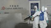 【Yahoo論壇】華航機師染疫連環爆 新冠疫苗施打規畫到底在哪?