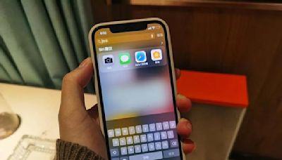 官網上iPhone 13比iPhone 12隻貴了400塊!這錢,花得值嗎?