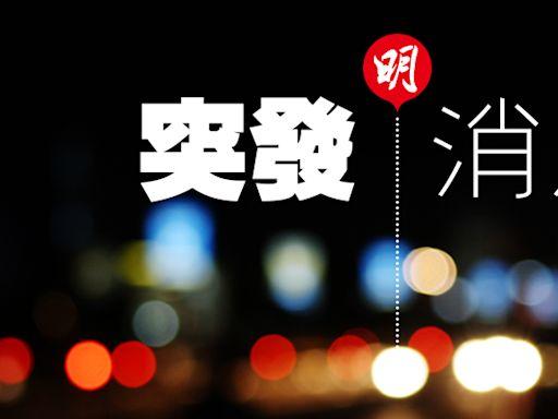 foodpanda巴裔男送外賣「露械」 涉非禮被捕 (19:20) - 20210618 - 港聞
