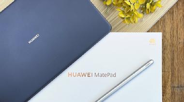 HUAWEI MatePad 影音平板開箱!四顆 Harman Kardon 調校喇叭與實用「平行視界」操作介面超方便