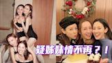 陳凱琳龔嘉欣譚凱琪合體 「少婦聯盟」唔見沈卓盈