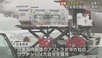 日本報恩!追加贈台100萬劑AZ 擬7月1日後提供