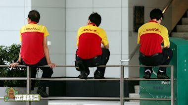 武漢肺炎︱DHL青衣倉務員確診強檢同事 惟拒停工兼下封口令 速遞員憂播毒全港 | 蘋果日報