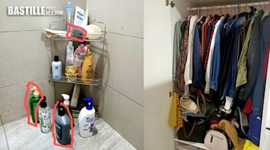 與女友同居2月衣櫃被塞爆 台男呻太多雜物:還我美好生活 | Plastic