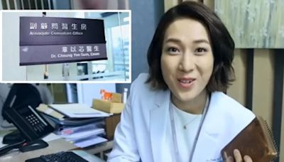 鍾嘉欣拍片參觀章醫生辦公室 隔空宣傳《仁醫》