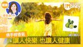 【香氣襲人@iM網欄】佛手柑香氣讓人快樂 也讓人健康 - 香港經濟日報 - 即時新聞頻道 - iMoney智富 - 名人薈萃