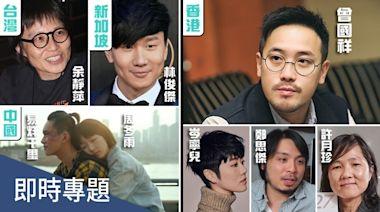 奧斯卡前哨丨曾國祥《少年的你》有幾多香港元素?中台幕後集大成 | 蘋果日報