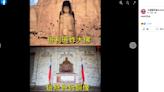 藍營拿巴米揚大佛比照蔣公銅像 台灣基進:乾脆說江啓臣是李奧納多