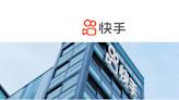 【異動股】快手(01024-HK)挫8.3%見上市後新低