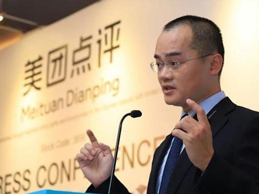 上海消保委約見美團、拼多多 要求按時送貨 禁絕砍單虛假發貨 | 蘋果日報