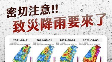 致災降雨要來了 陳其邁:高市府應變中心已三級開設