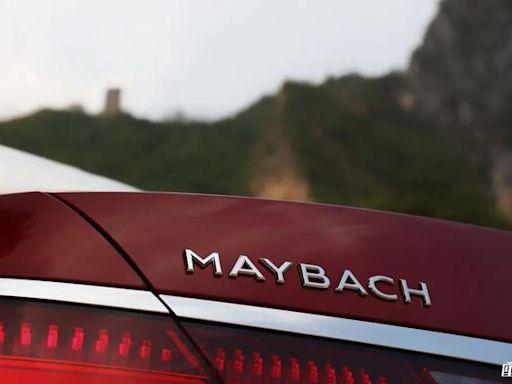 梅賽德斯-邁巴赫的待客之道 | CAR REVIEWS