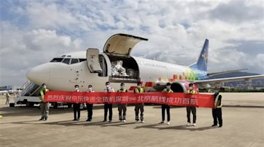 京東物流(02618.HK)新增深圳至北京貨運航線 航空城市流向近10萬條