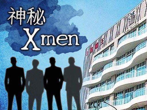 X men趴高雄群聚增至5人 匡列403人!男密會確診者後發病 | 蘋果新聞網 | 蘋果日報